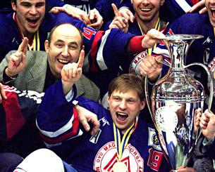 Чемпионы. «Магнитка»-1999