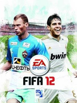 «В русской версии FIFA'12 соперника можно будет не только обыгрывать, но еще и избивать?»