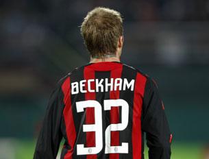 Рим ждет Бекхэма