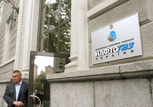 «НТВ-Плюсу» не дают спать лавры «Нафтогаза»