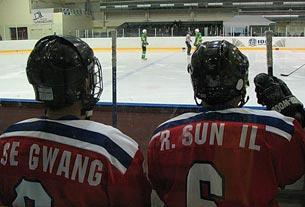прогноз матча по хоккею Северная Корея - Люксембург img-1