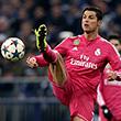 «Реал Мадрид» – «Шальке» и три других ответных матча 1/8 финала ЛЧ