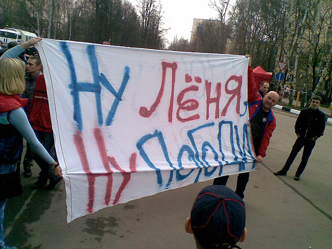 Год за полтора. ЦСКА