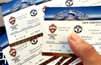 Розыгрыш билетов на Лигу чемпионов