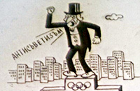 «Я могу корить себя только за то, что был таким, как все». История советской спортивной пропаганды
