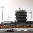 Гран-при Бахрейна. Новый успех Хэмилтона, провал Квята и другие события субботы