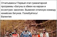 «Российский спорт воспитал больше депутатов, чем высшее образование». Рабочий стол Виталия Мутко