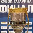 Кто выиграет Кубок Гагарина?