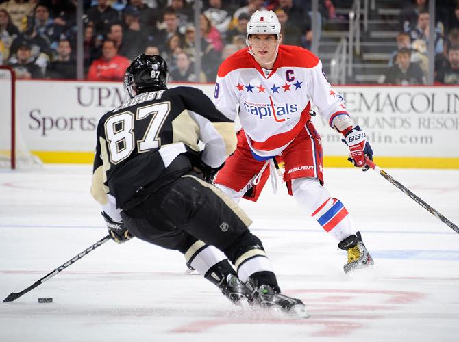 Овечкин, Кросби и еще 3 претендента на звание самого ценного игрока НХЛ