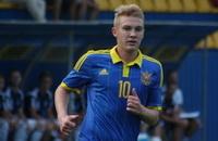 Украинская молодежка уступила Исландии. Видео