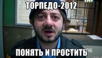 Мемом по БелАЗу