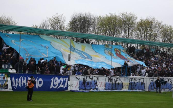 Фанаты «Динамо» рассматривают разные варианты послематчевого поведения