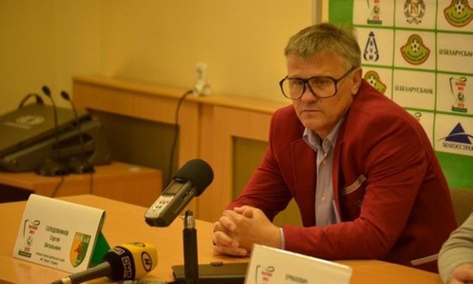 Сергей Солодовников