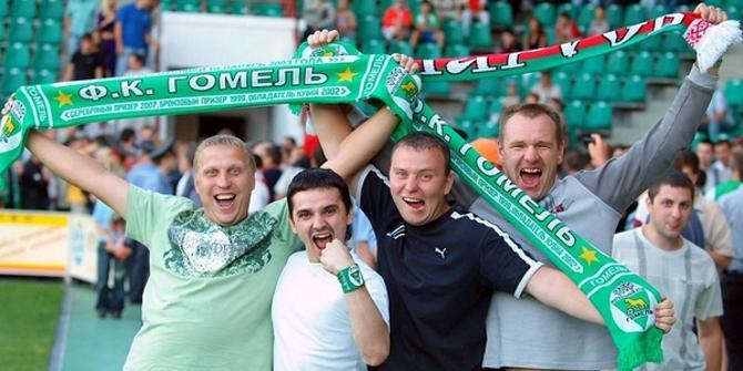 Всерьез оценивать шансы «Гомеля» в Лиге Европы не приходится. Но болельщики в свою команду верят.