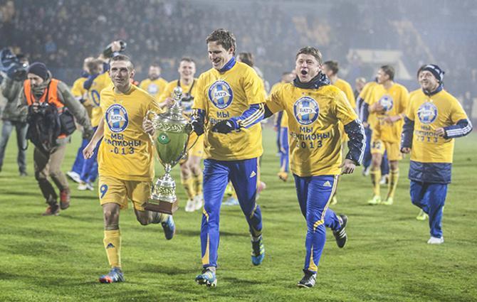 Футболисты БАТЭ счастливы
