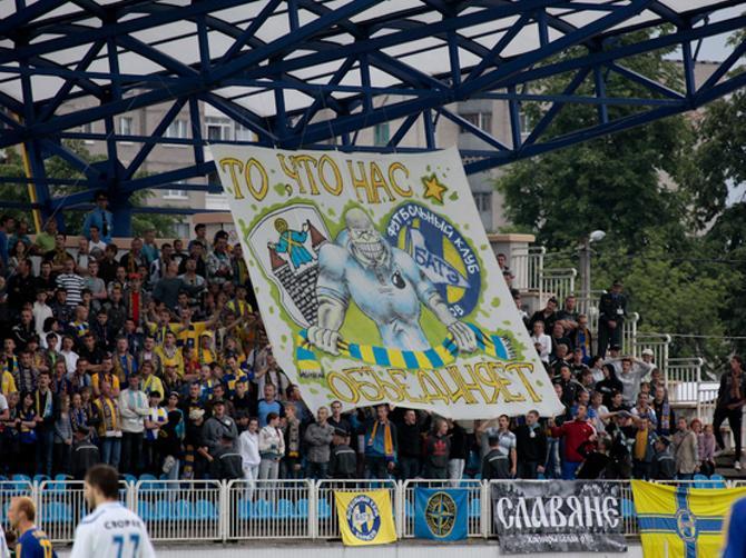 Анатолий Капский и БАТЭ помирились с фанатами?