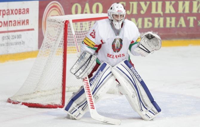 Молодежная сборная Беларуси