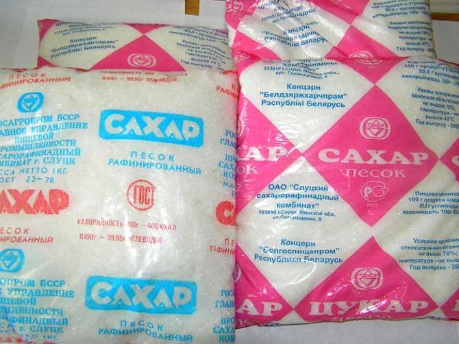 Работникам сахарного комбината хочется видеть «Слуцк» в «вышке»