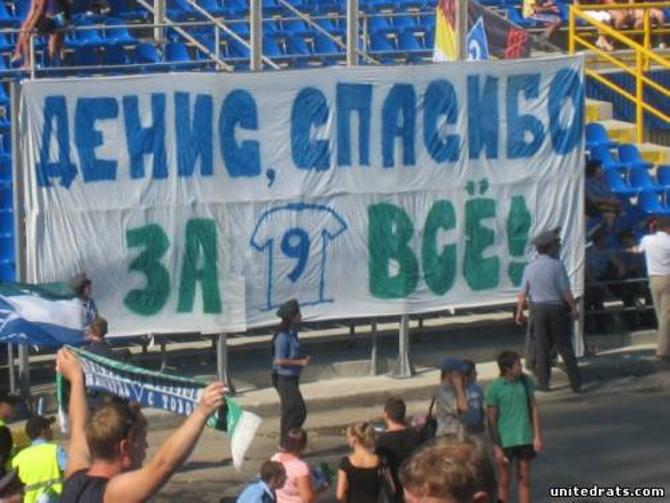 В Самаре Дениса Ковбу любят едва ли не больше (а может, и больше), чем в родном Витебске