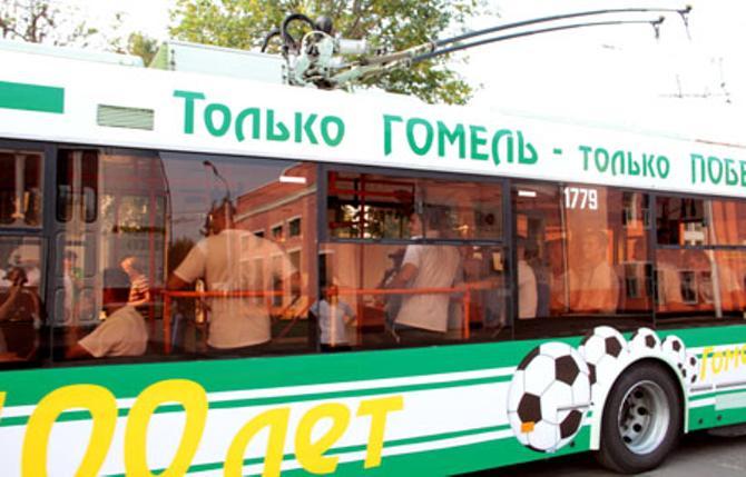На таком автобусе приятно ездить не только на футбол, но и на работу.