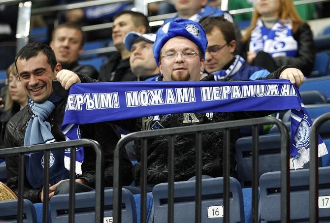 Несмотря на результаты команды, болельщики продолжают верить в «Динамо»
