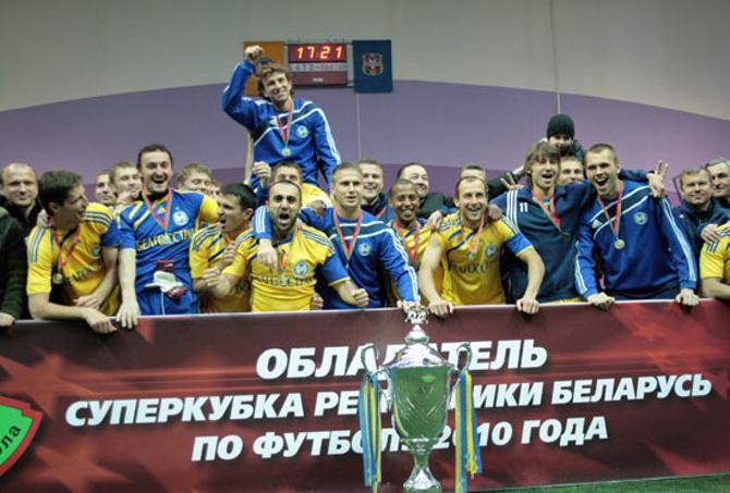 Вполне возможно, что в следующем году Суперкубка Беларуси не будет.