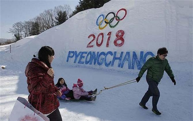 Пхенчхан уже не в первый раз хочет заполучить большое спортивное событие.