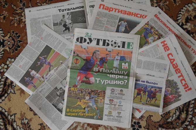 В стране больше нет ни одного специализированного печатного издания о футболе