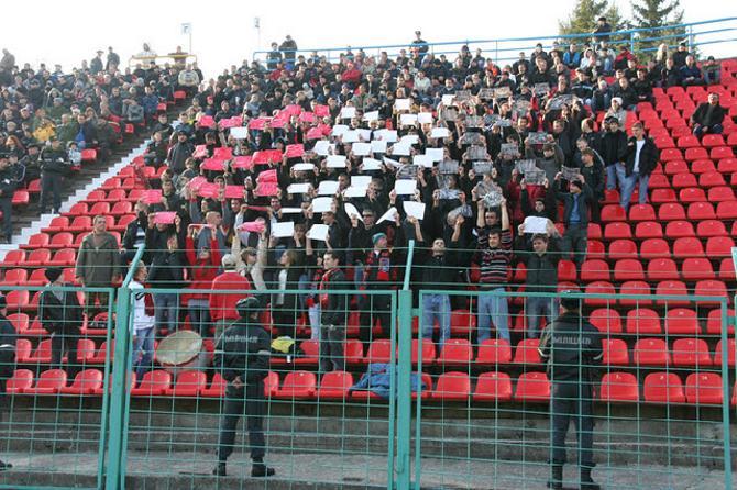 Мозырские фанаты не могут найти общего языка с милицией уже лет пять.