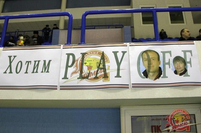 Кажется, что в Гомеле против Андрея Скабелки все: и болельщики, и хоккеисты.