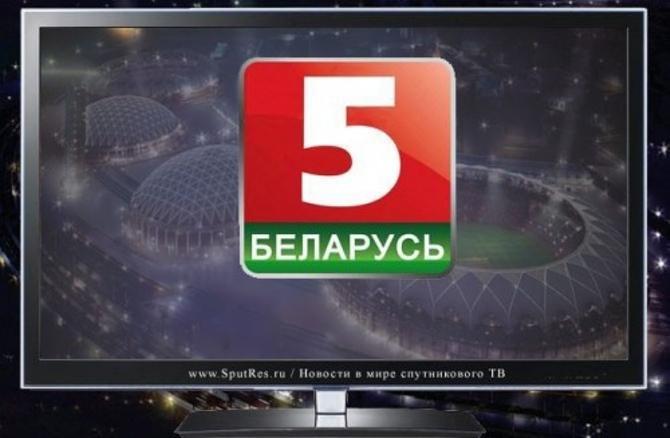 Каким будет первый белорусский спортивный канал, пока трудно предсказать