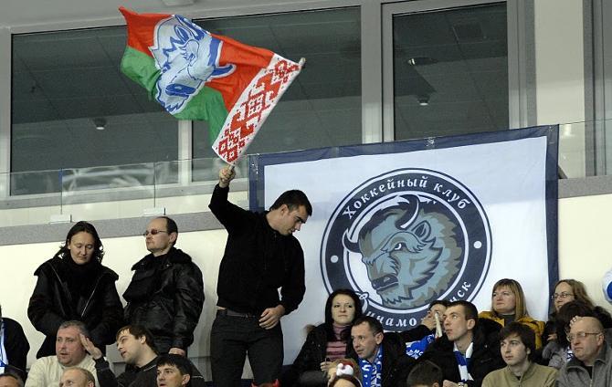 Многие динамовские болельщики не утратили веру в команду.