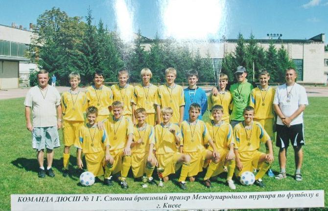В Слониме создана неплохая система подготовки футболистов.