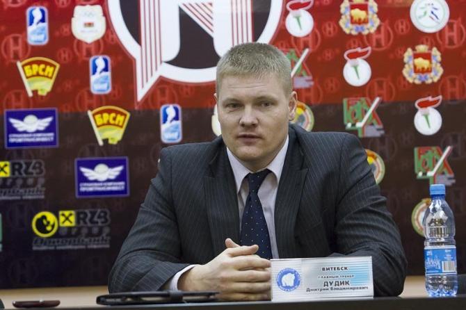 Дмитрий Дудик решил извиниться перед своими игроками за критику.