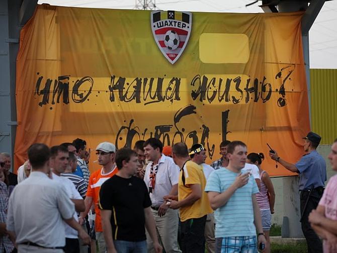 В большинстве своем белорусские болельщики остались недовольны еврокубковой неделей