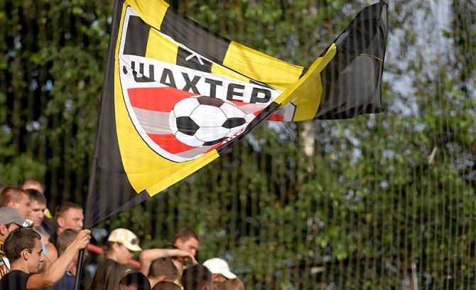 Знамя «Шахтера» реет гордо, но не очень высоко.
