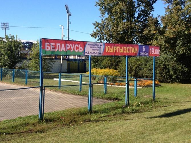 В Борисове удалось найти лишь одну растяжку, анонсирующую поединок