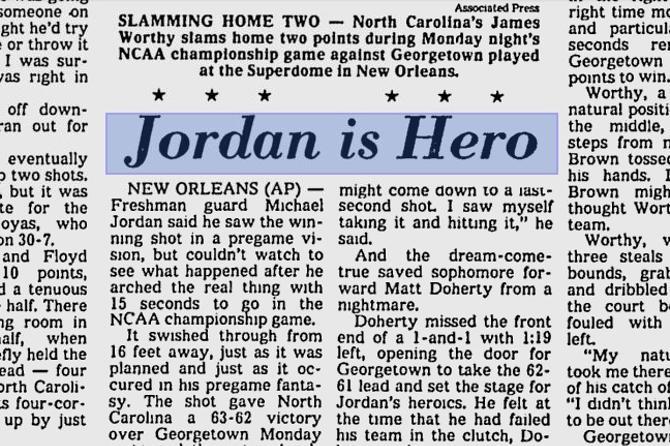 Заголовок в Youngstown Vindicator, 30 марта 1982 года.