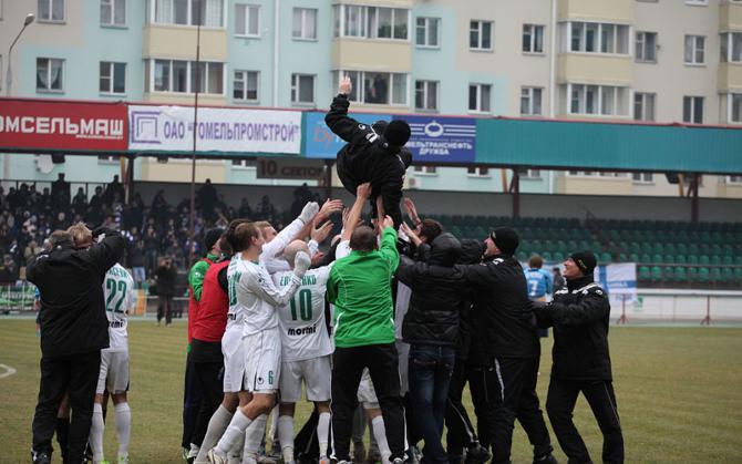 Вслед за Кубком Беларуси