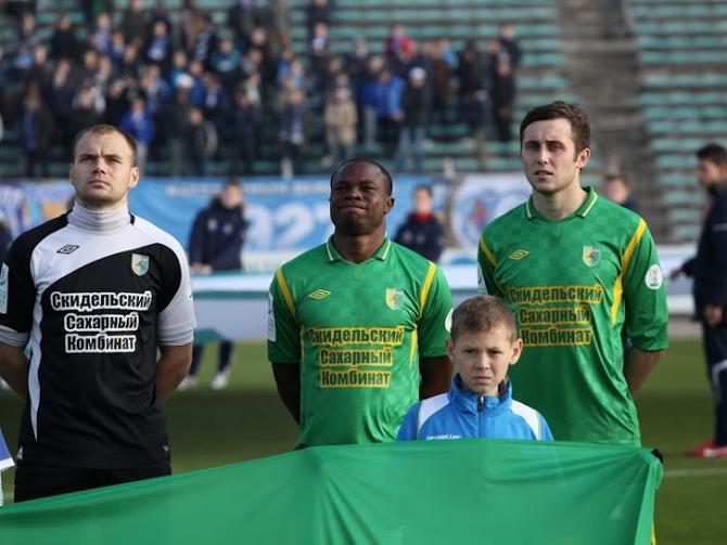 Ги Эссаме считает, что в южноамериканском футболе больше свободы, нежели в белорусском