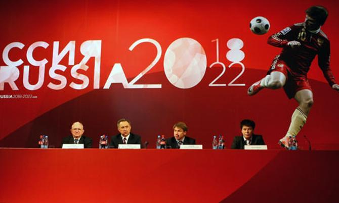 Россия получила право провести чемпионат мира 2018 года.