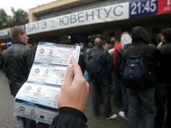 В Могилеве рассчитывают на билетный ажиотаж