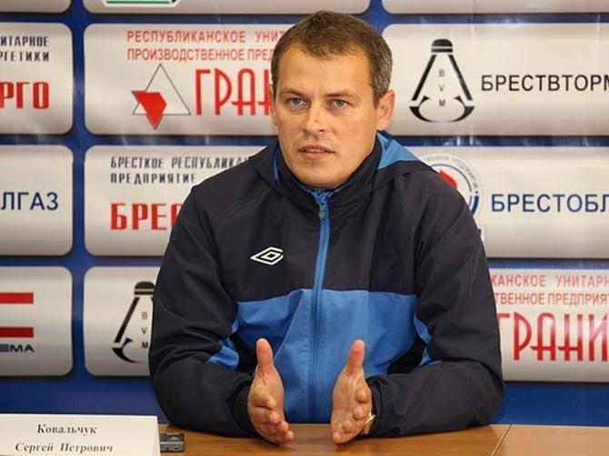 Сергей Ковальчук не держит обиды на брестское «Динамо»