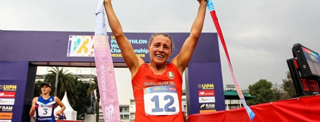 Она дважды прерывала карьеру из-за родов и получила олимпийскую «бронзу» спустя 10 лет. Главная пятиборка Беларуси