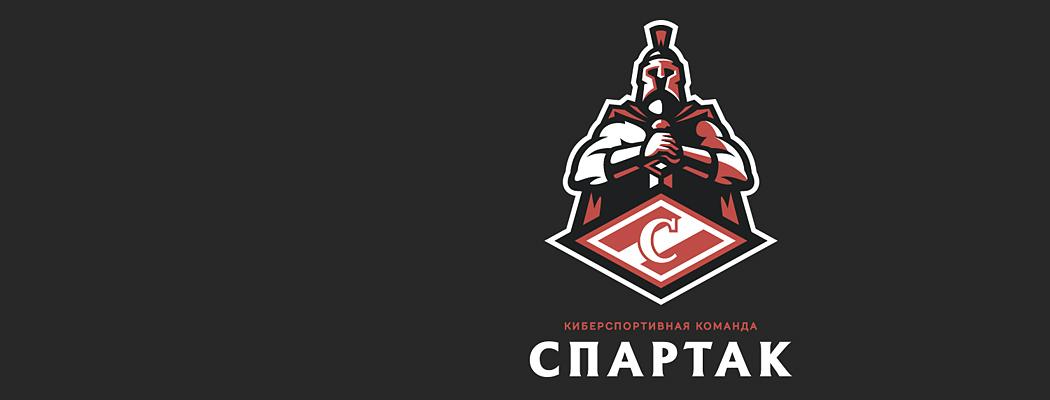 «Спартак» теперь и в киберспорте. Что об этом надо знать