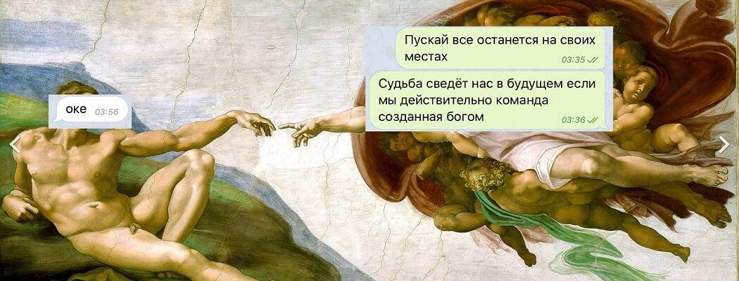 «Судьба сведет нас, если мы действительно команда, созданная богом». В СНГ-Доте новый мем