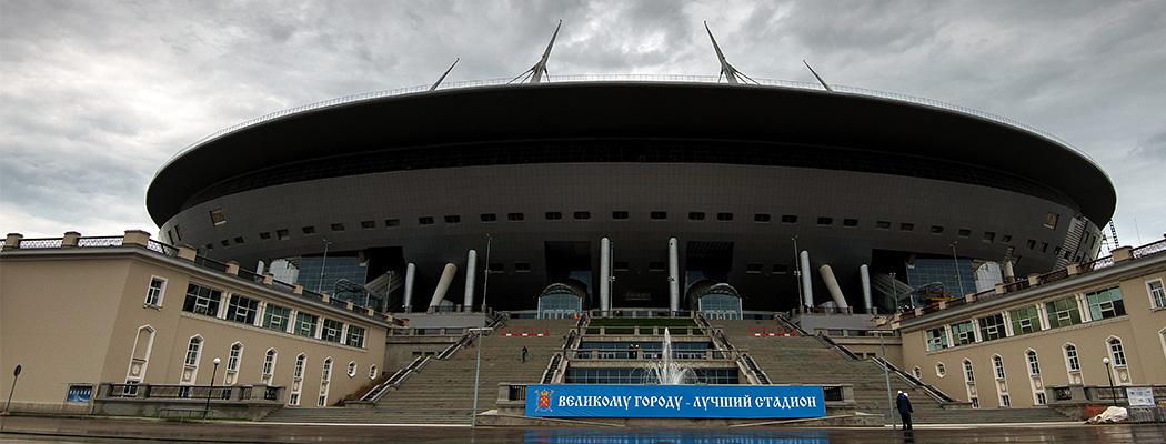 Как теперь выглядят стадионы ЧМ-2018
