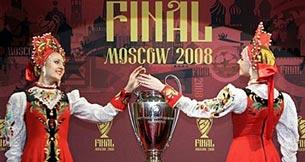 Презентация трофея Лиги чемпионов в Москве
