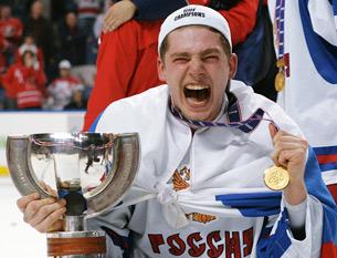 Молодежная сборная России прямо сейчас