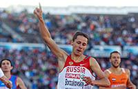 5 русских звезд, которые внезапно отказались от чемпионата мира